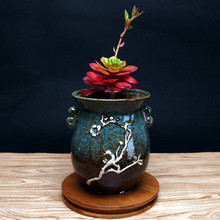Cool ceramic rare earth vase jar planted with empty ceramics at the bottom of the garden the tear jar
