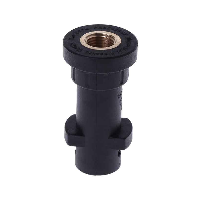 Nieuwe Auto Wasmachine Adapter Foam Nozzle Hoge Druk Zeep Foamer voor Karcher K Serie Wassen Pistool Schuim Generator Auto Auto accessoires
