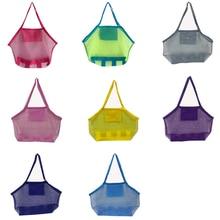 Foldable Portable Beach Bag Kids Children mesh Storage Toy Baskets