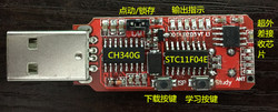 STC, 51 MCU Rolling Code Decoding KEELOQ Development Board Learning Board Set HCS301 300