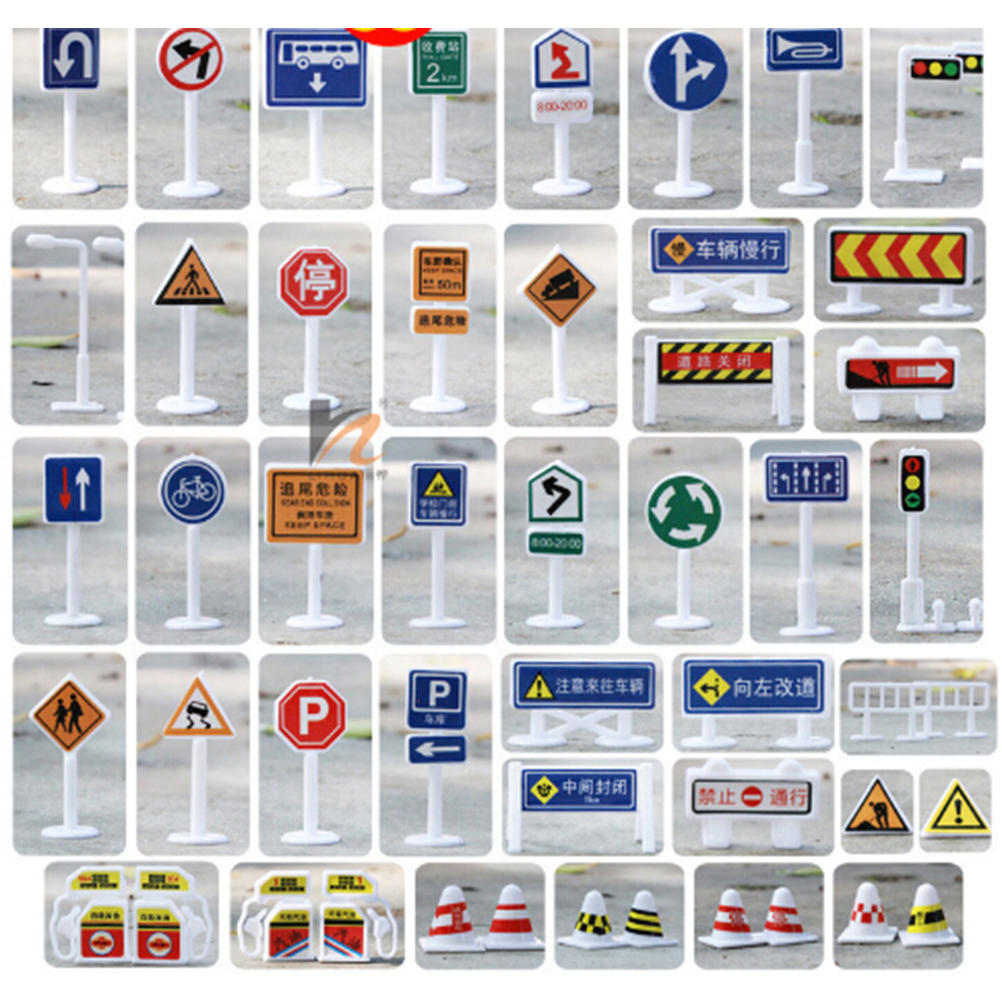56pcs/set DIY Children Kids Gifts Toys model scene toy sign road sign roadblock traffic  ...