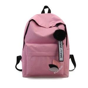 2019 Fashion Girl School Bag L