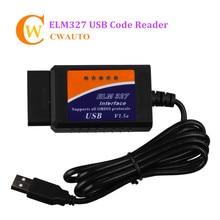 ELM327 V1.5 USB кабель obd-ii Европейская система бортовой диагностики ELM327 USB v1.5 считыватель кодов ELM327 v2.1 USB CANBUS сканирующий инструмент