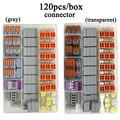 Кабельный соединитель 120 шт./кор. Универсальный Компактный клеммный блок  провод освещения для 5 комнатных смешанных быстроразъемов