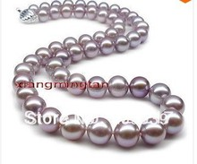 "AAAAA 17""10-11mm rare natural real South sea purples pearl necklace"