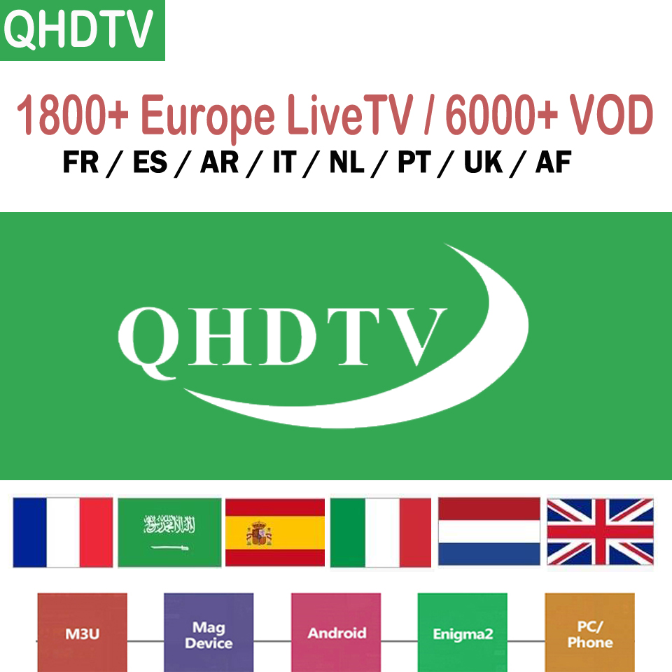 QHDTV 1 Year French Arabic Channels Netherlands African Spanish European IPTV Subscription For Android TV Box Smart M3U