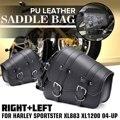 Универсальная мотоциклетная сумка-Седло в стиле ретро  винтажная сумка для багажа  сумка-седло из искусственной кожи  коричневая  черная дл...