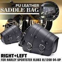 Universele Motorcycle Zadeltas Retro Vintage Tool Bagage Zadeltas Pu Leer Bruin Zwart Voor Yamaha/Suzuki