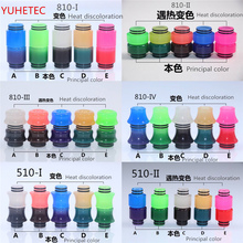 YUHETEC 810 510 Principal color Resin Drip tip  810 Mouth Dropper 1PCS  Wide Bore Mouthpieces 510 Drip tips 510 glass and ss drip tip