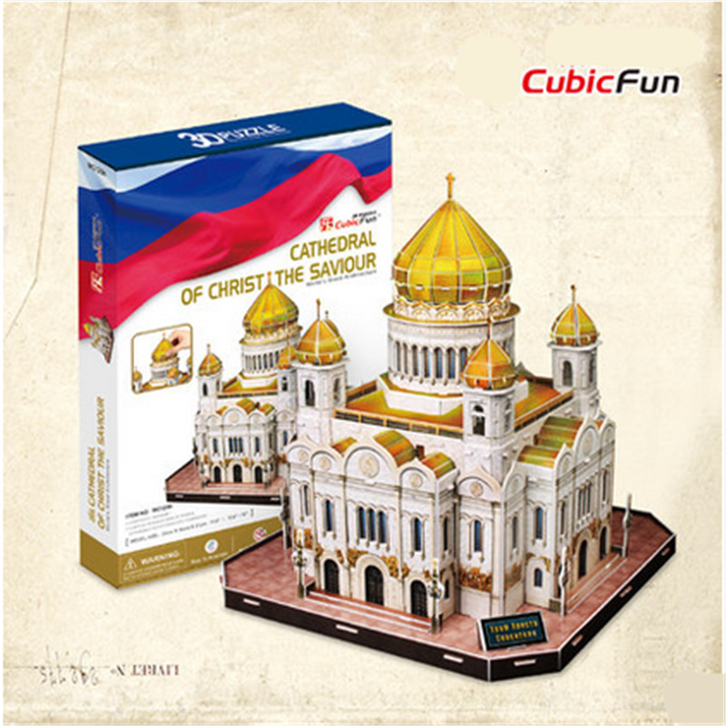 Cubicfun MC125h Cathedral Of Christ The Saviour DIY Assembly Toys 3D Puzzle Models Educational Puzzle Kids Toys Christmas Gifts cubicfun 3d puzzle diy paper model building p615 dollhouse garden villa puzzle 3d handmade lovely toys for kids christmas gifts