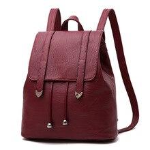 Rechat модельер искусственная кожа Рюкзаки для девочек-подростков Для женщин рюкзак шнурок Школьные сумки женский рюкзак путешествия
