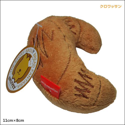Dogs Toy Doll Croissant Down Wistiti Lint Testure Squeak Sound Toy Bread Baker Cute Animal Cat Beagle Dogs Dachshund Bulldog Pug