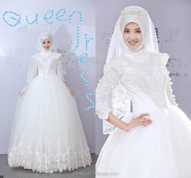 White Color From Dubai Long Sleeve Saudi Arabian With Hijab Made To Order China Suzhou Picture