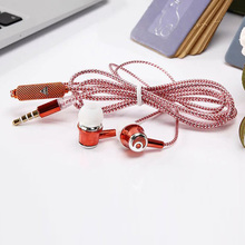 Cheap Music Earphones LX005 Beautiful Earphone with microphone 3.5mm In-ear Headsets Stereo audifonos for Android iOS Smartphone