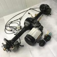 48V 60V 72V 500W 650W 800W 1000W 1200W Electric rear axle Motor Cars Electric Motor Electric Rickshaw DC Separate Motor 90CM