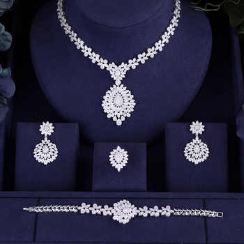 Hotsale African 4pc Bridal Jewelry Sets New Fashion Dubai Necklace Sets For Women Wedding Party Accessories Design - DISCOUNT ITEM  32% OFF All Category