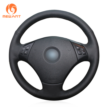 MEWANT Black Artificial Leather Car Steering Wheel Cover for BMW E90 E91(Touring) 320d 325i 335i X1 E84