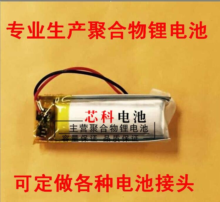 2Pcs Wholesale 3 7V lithium polymer battery 601 235 recording pen point reading pen font b