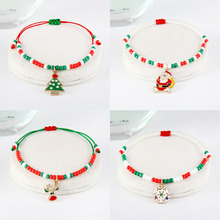 QIFU Merry Christmas Decorations For Home 2019 Ornaments Navidad Santa Claus Bracelet Natal Decor Noel