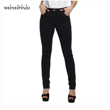 Fashion Jeans Female Autumn 2017 Capri Denim Pants Mujer Stretch Mom Zipper Jeans Large Size For Women Pure Color Black Trousers