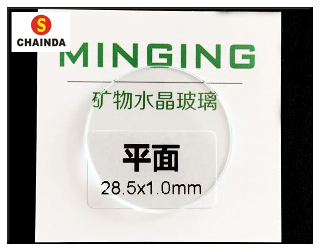 Free Shipping 2pc Japan Plane Mineral Round Glass for Watch Repair Large Size from 20mm to 40mm цена