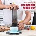 Chineses версия Yuropress французский пресс эспрессо портативная Кофеварка Бытовая DIY кофейник воздушный пресс капельная кофемашина