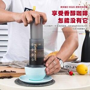Image 1 - Chineses version Yuropress Französisch Presse Espresso Tragbare Kaffee Maker Haushalt DIY Kaffee Topf Luft Presse Drip Kaffee Maschine