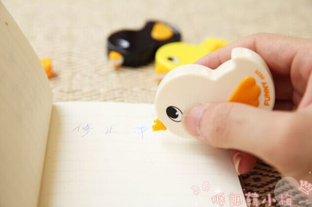 3pcs/lot Kawaii Office Stationery Corrective Tape For Kids & Students / Cartoon Yellow Duck Style Office Correction Tape