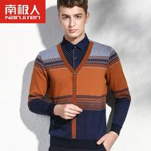 Grid warm spring men long sleeve shirt and hair thickening between fake sweater knit coat