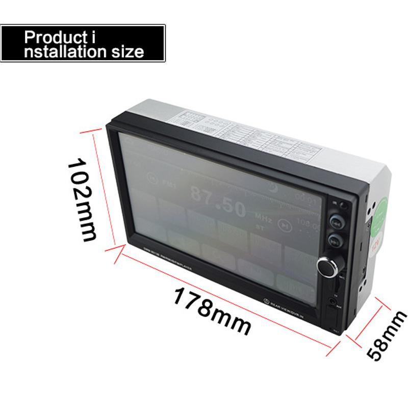 2018 7 Inch Double Ingot Car Audio and Video MP4 Auto High Definition Vehicle MP5 Player Card Radio Reversing Priority Display