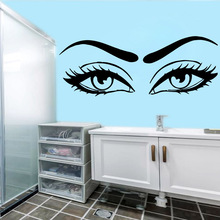 Pretty eyes Decorative Sticker Waterproof Home Decor For Home Decor Living Room Bedroom Background Wall Art Decal цена и фото