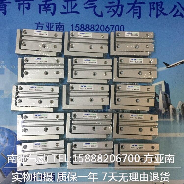 купить HLH16*40S HLH16*50S HLH6*60S Airtac compact slide cylinder pneumatic components , have stock по цене 4623.83 рублей