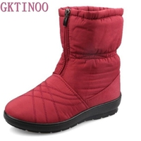 Snow Boots 2018 Women Winter Boots Mother Shoes Antiskid Waterproof Flexible Women Fashion Casual Boots Plus