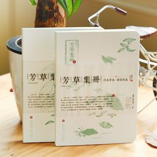 Creative art drawing  blank hand account book diary notebook South Korea stationery wholesale