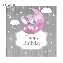 Laeacco Elephant Night Sky Birthday Party Backgrounds Wall Decor Customised Photography Backdrops Photographic For Photo Studio laeacco mardi gras carnival nights mask dinner party wall decorations photography backgrounds photographic backdrops for photo