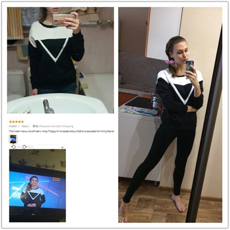 Women V Pattern Patchwork Hoodies Sweatshirt