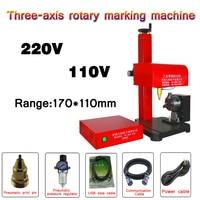 JMB-170 Portable Marking Machine For VIN Code Electric /Pneumatic One Marking Machine Separate Pneumatic Head