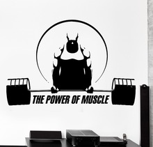 Fitness Sport Vinyl Wall Decal Gym Sport CrossFit  Bodybuilding Art Mural Wall Sticker FitnessCentre Decor Wall Sticker For Room
