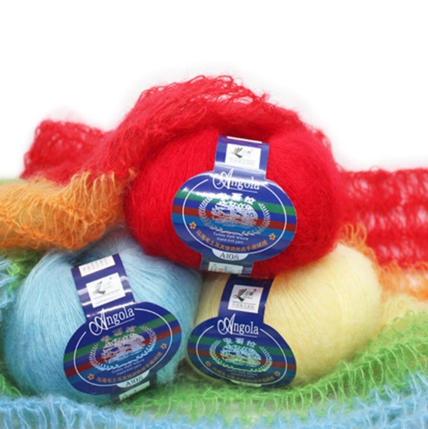 8balls Best Quality 200g Merino Wool Yarn Thin Mohair Yarn Hand Crochet Plush Fine Wool Knitting Yarn