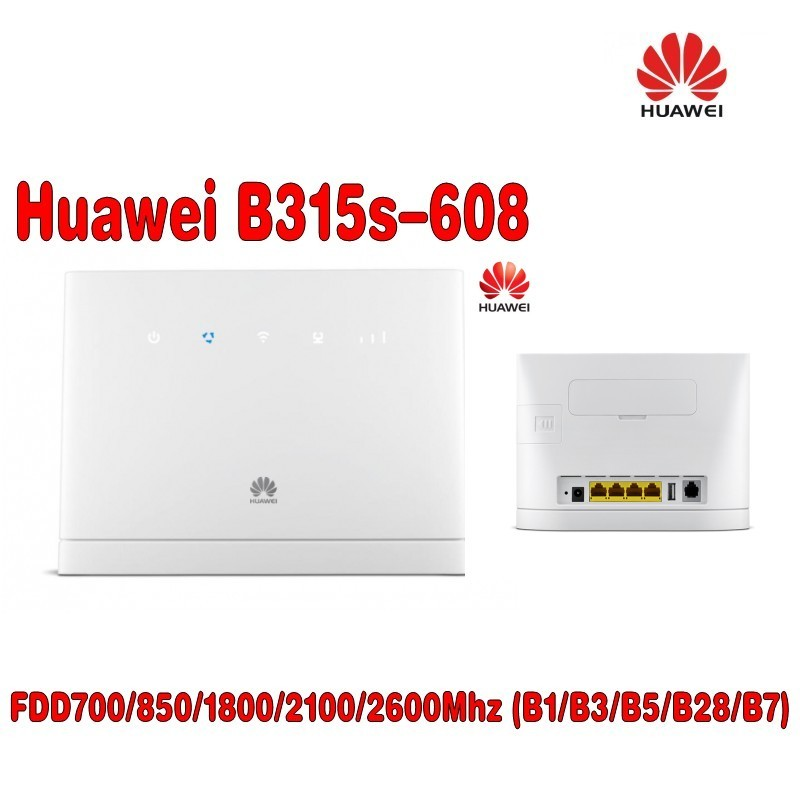 Huawei wireless router- B315s-608 4G cpe Router +2pcs antenna