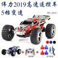 Wltoys 2019 rc carro crianças brinquedo de Controle Remoto Super carro de rádio wl 2019 velocidade brinquedos do carro freeshipping com pacote original