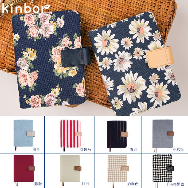 все цены на  KINBOR Original Personality Notebook Literature Art Notepad Diary 1PCS  онлайн