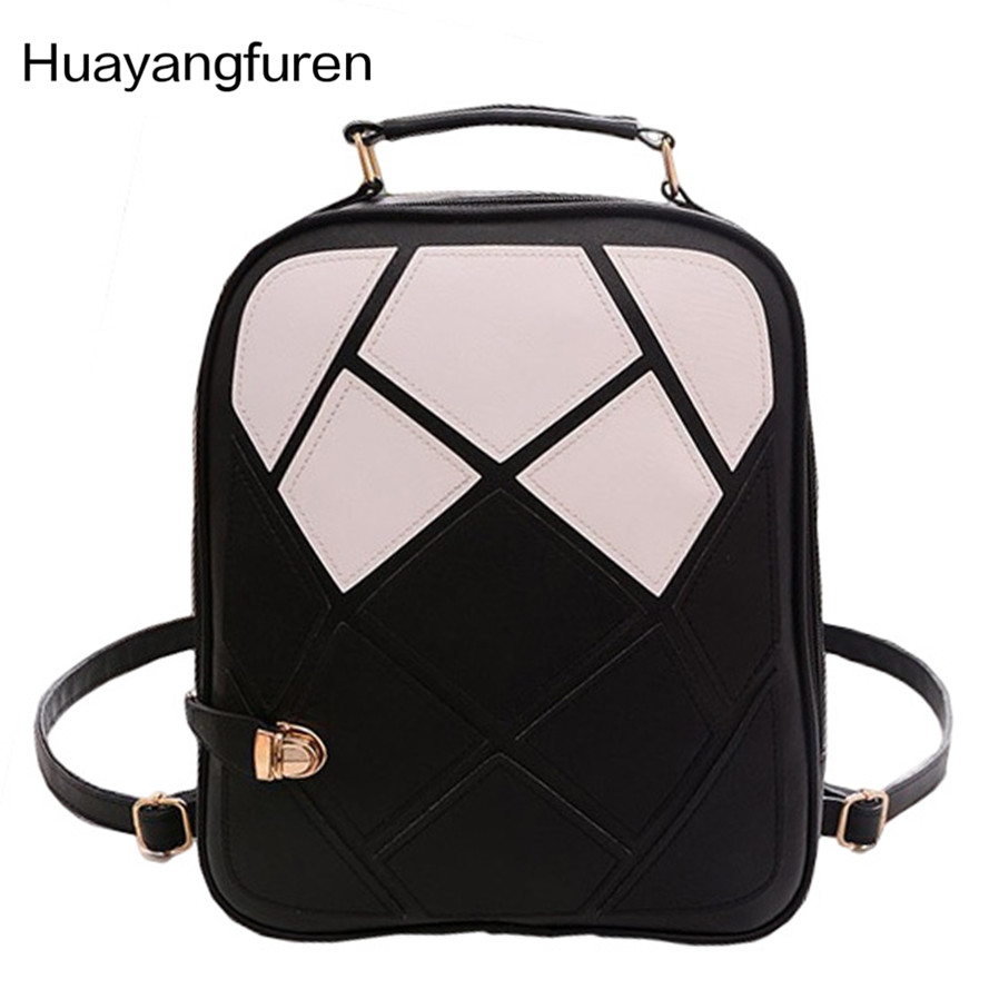 2017 fashion women backpacks patchwork girl student school bags PU leather travel rucksack bag free shipping