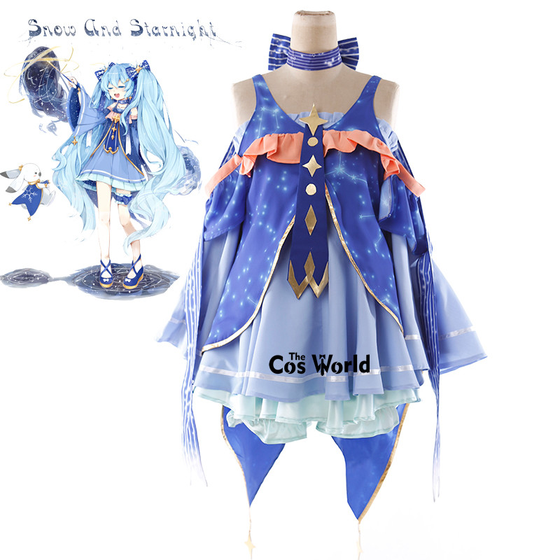 Vocaloid 2017 Snow And Starlight Hatsune Miku Dress Outfit Anime Cosplay Costumes