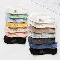Новое поступление; Разноцветные хлопковые носки для пар; сезон весна-лето; модные домашние тапочки с низким вырезом; 7 цветов; 7 дней
