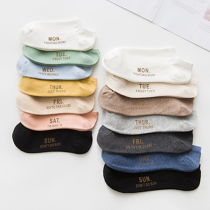 Spring and Summer New Arrival Colorful Couples Cotton Sock Slippers Fashion Stitchwork Low Cut Hosiery Pack 7 Colors for 7 Days