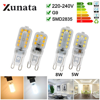 5pcs G9 5W 8W Led Dimmable Capsule Bulb Replace SMD 2835 Halogen Light Bulbs Halogen Lamps 220V ~ 240V High Quality