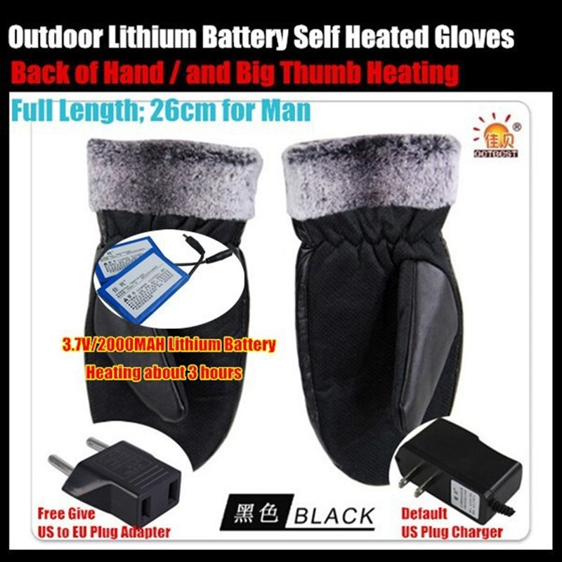 40p 2000MAH Smart Electric Heated Gloves,PU Leather Outdoor Sport Skiing Mittens Lithium Battery 5-Finger&Hand Back Self Heating