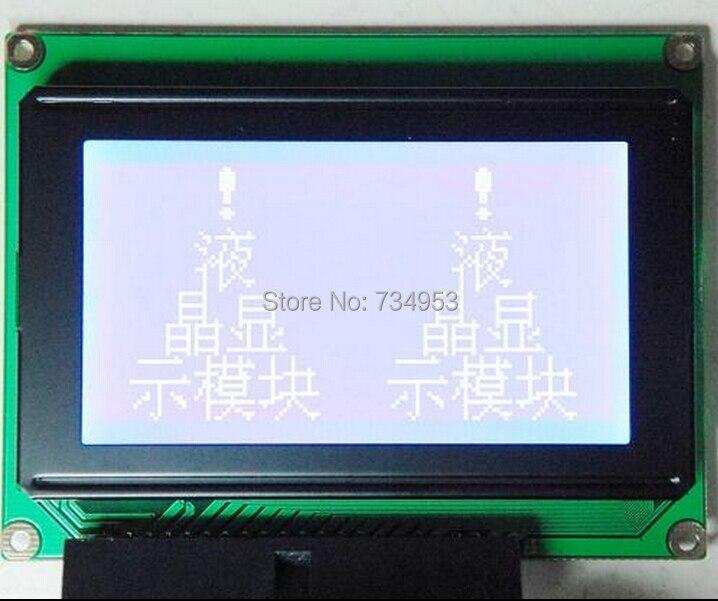 new lcd panel for RICH12864C-09new lcd panel for RICH12864C-09