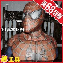 SpiderMan 1: 1 Bust Spiderman dark casual puzzle DIY paper model manual decorative ornaments toy
